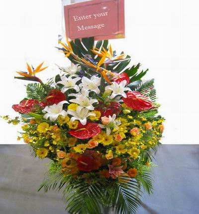 Flower Stand Arrangement